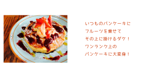 new_20151112602_07