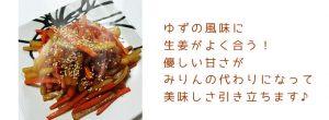 new_2015112602_05